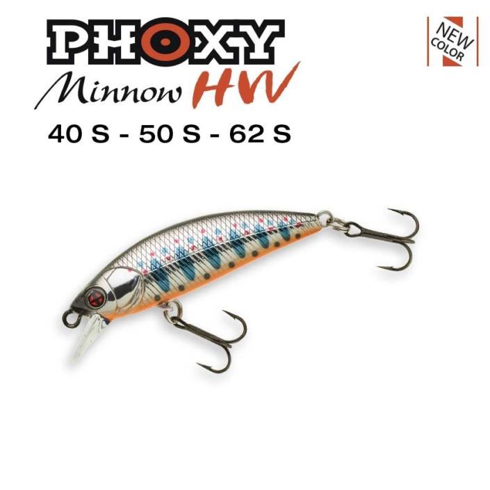 Phoxy-Minnow-Sakura-T14