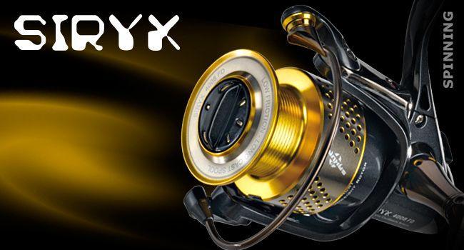 Siryx