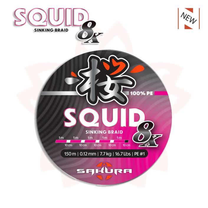 Vignette-Tresse-Squid-8X-Sakura-2022