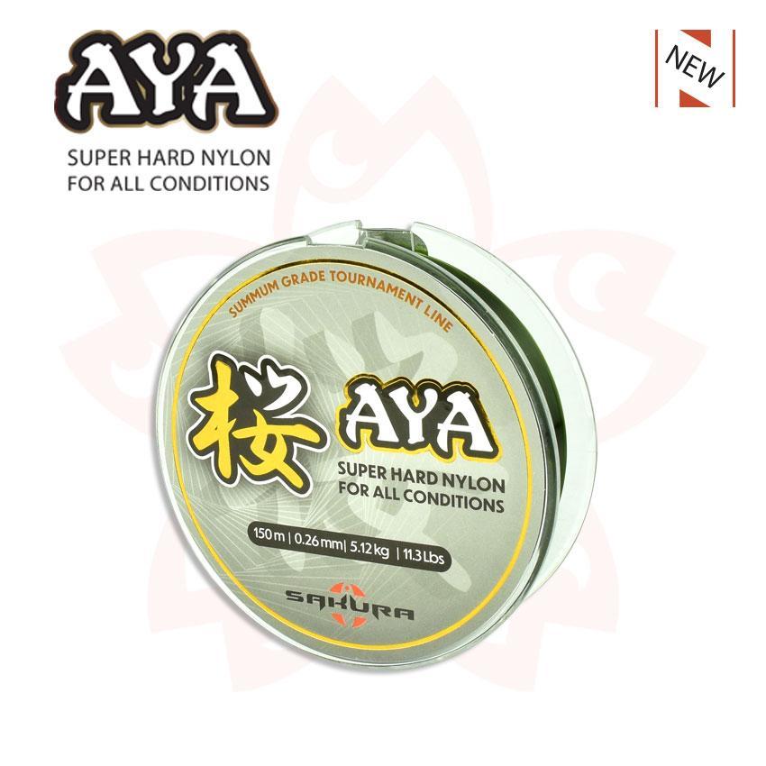 Vignettes-nylon-AYA-Sakura-2022